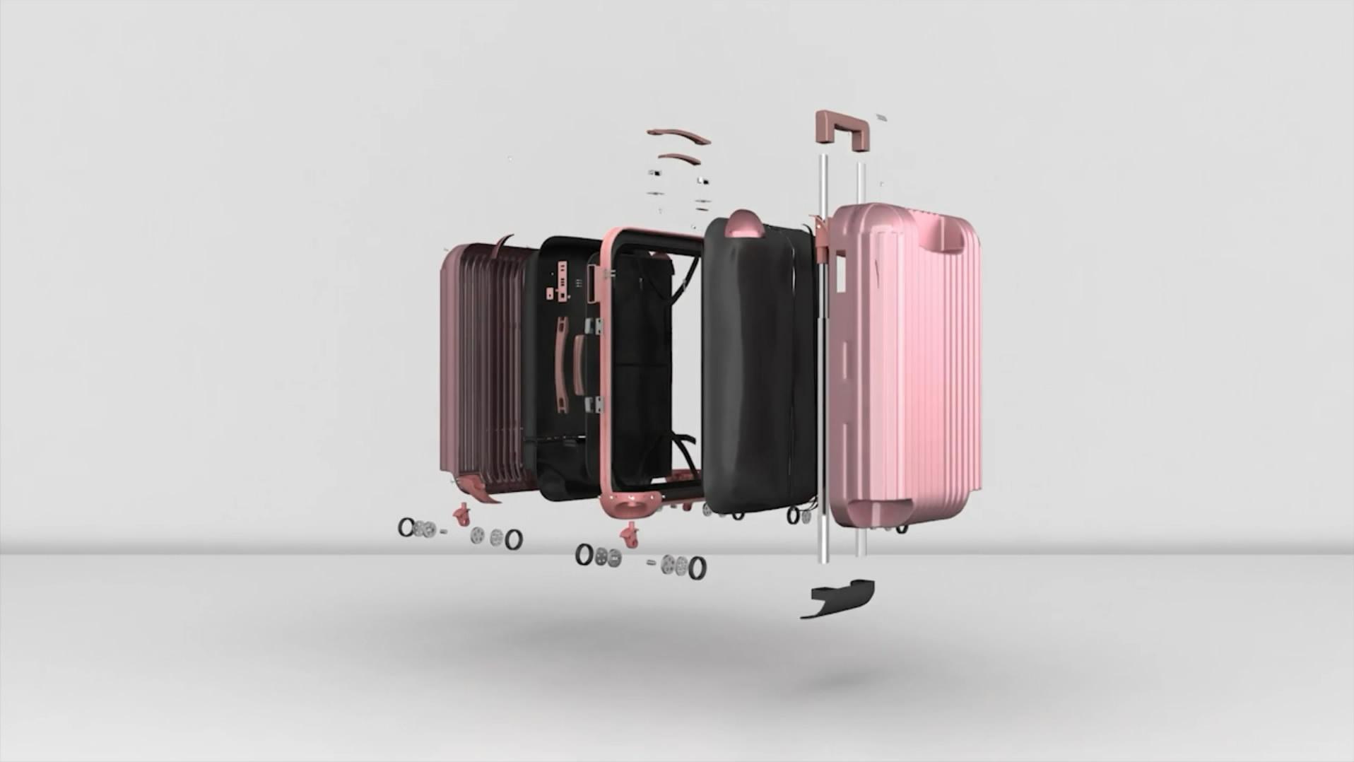行李箱三维动画展示效果