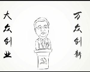 红柚 APP宣传动画:MG宣传动画制作