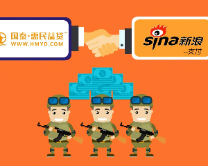 惠民益贷 网贷平台P2P动画广告:MG动画制作