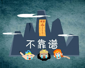 水资源 :税收宣传动画