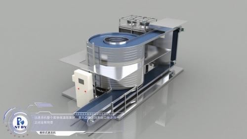 堆积式:机械演示三维动画制作、机械仿真动画制作